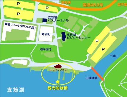 駐車場のご案内(桟橋周辺詳細地図)