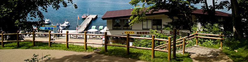 支笏湖周辺観光情報
